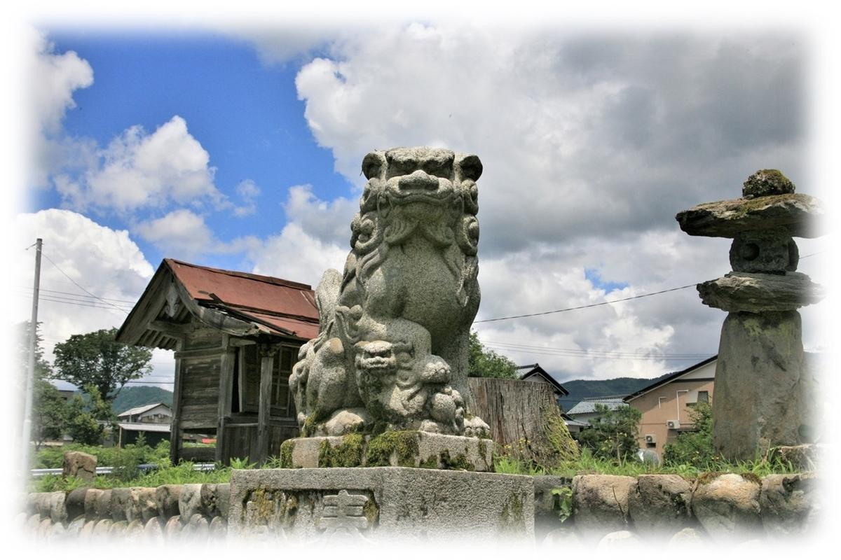 f:id:owari-nagoya55:20201013192601j:plain