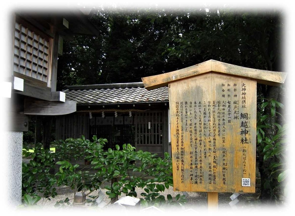 f:id:owari-nagoya55:20201015105651j:plain