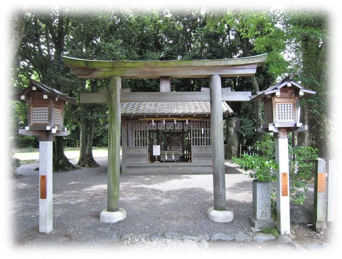 f:id:owari-nagoya55:20201015105710j:plain
