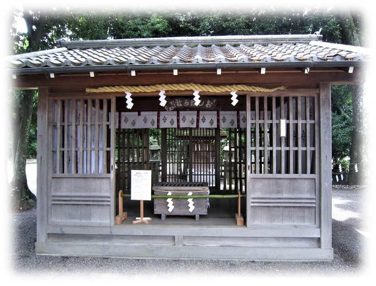 f:id:owari-nagoya55:20201015105733j:plain