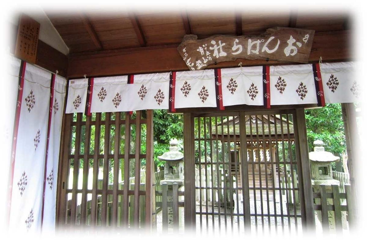 f:id:owari-nagoya55:20201015105753j:plain