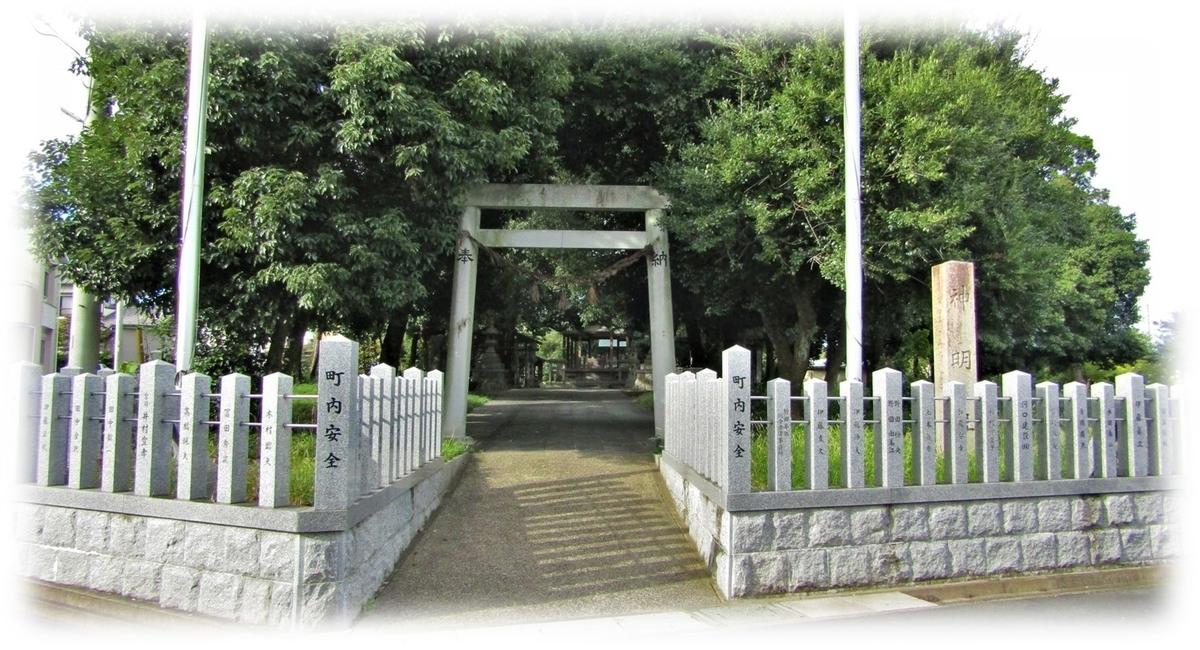 f:id:owari-nagoya55:20201016215633j:plain