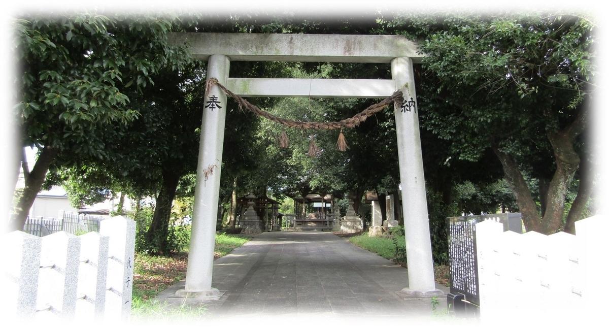 f:id:owari-nagoya55:20201016215658j:plain