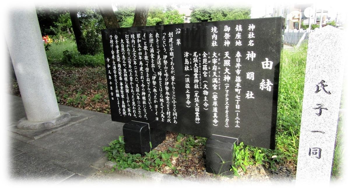 f:id:owari-nagoya55:20201016215719j:plain