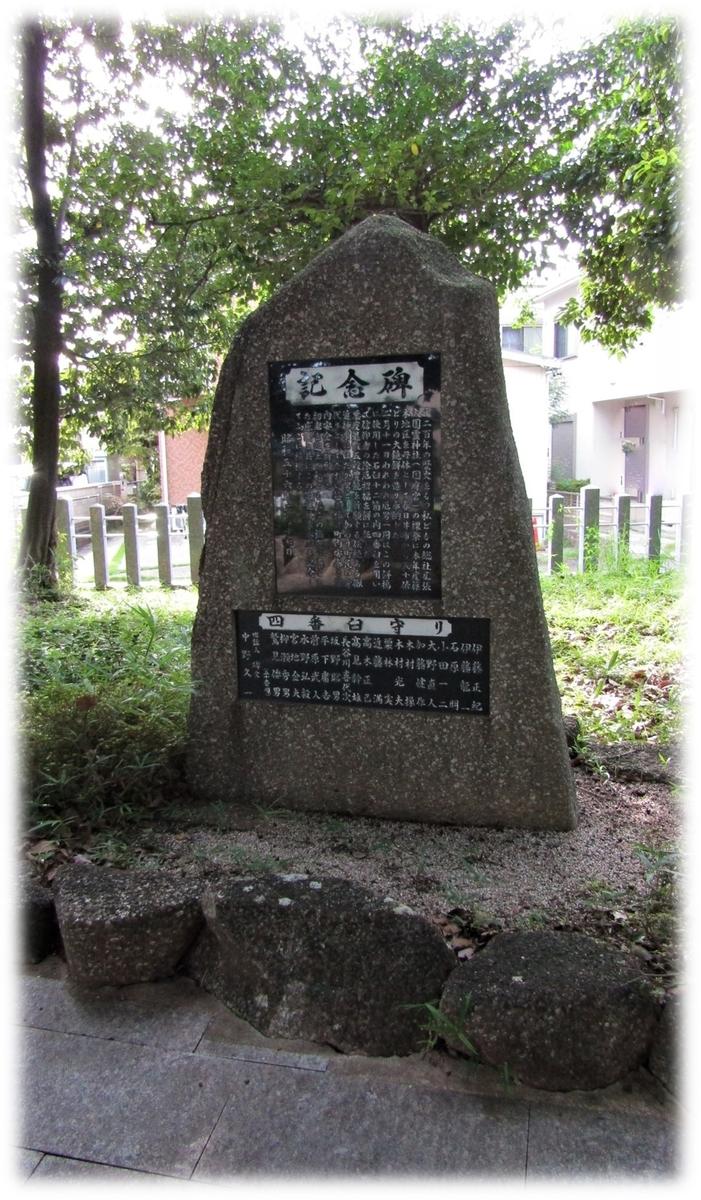 f:id:owari-nagoya55:20201016215820j:plain