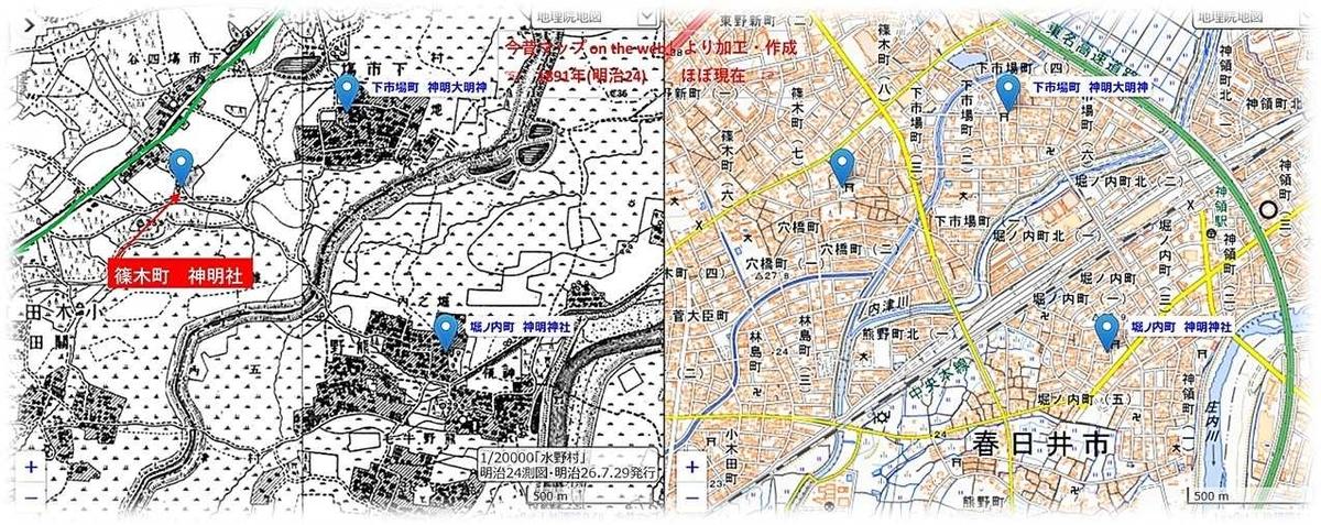 f:id:owari-nagoya55:20201016220400j:plain