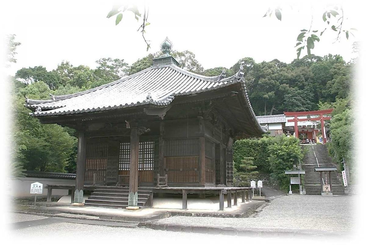 f:id:owari-nagoya55:20201019130252j:plain