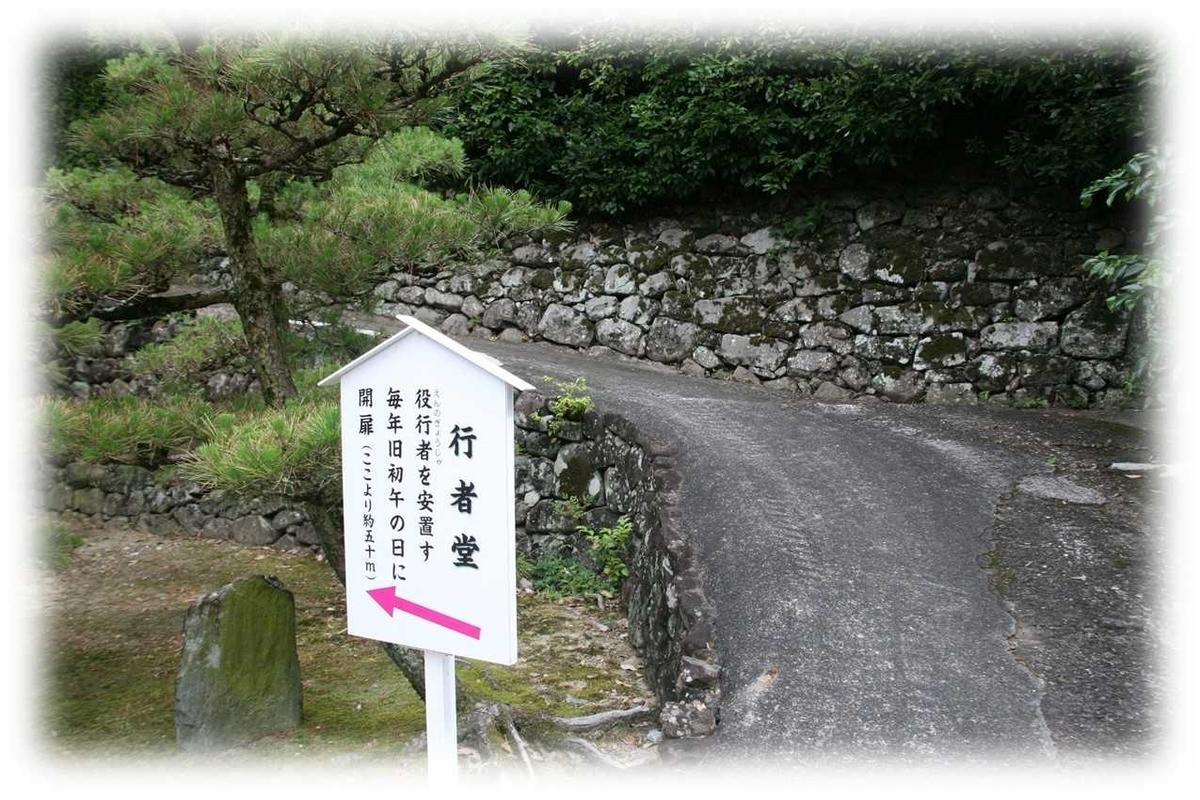 f:id:owari-nagoya55:20201019130311j:plain