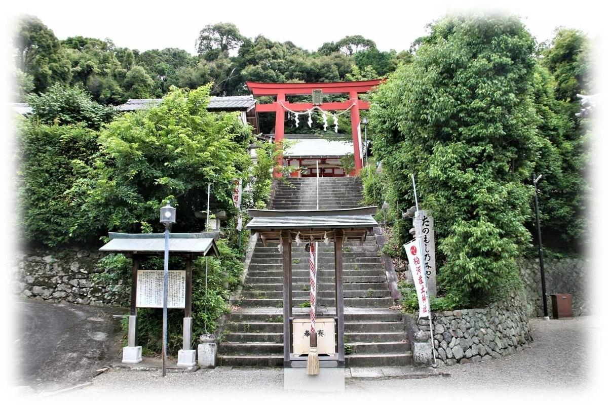 f:id:owari-nagoya55:20201019130412j:plain