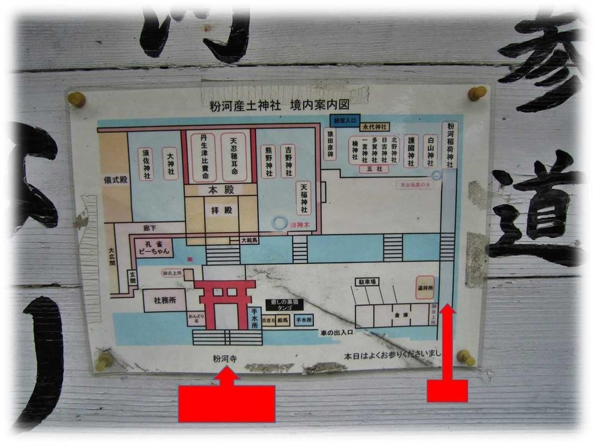f:id:owari-nagoya55:20201019130433j:plain