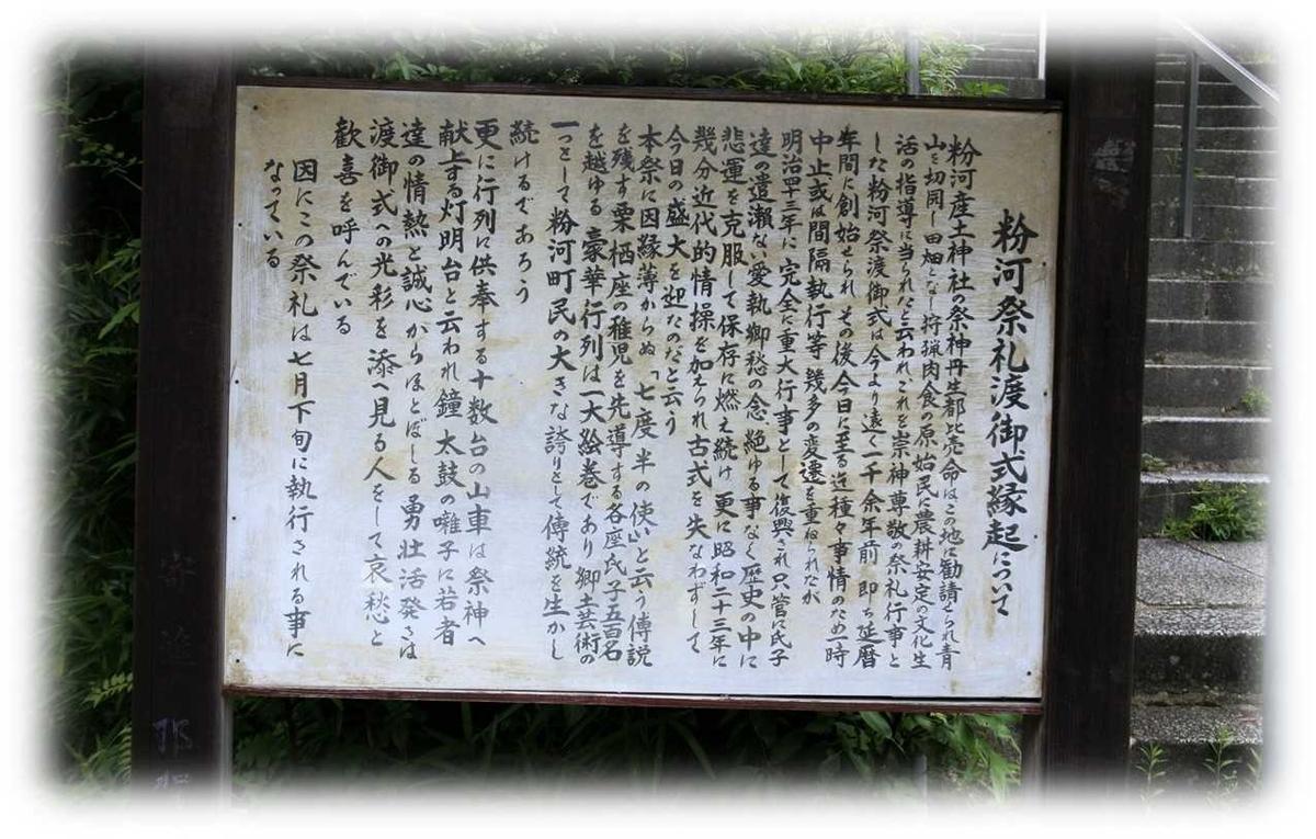 f:id:owari-nagoya55:20201019130451j:plain
