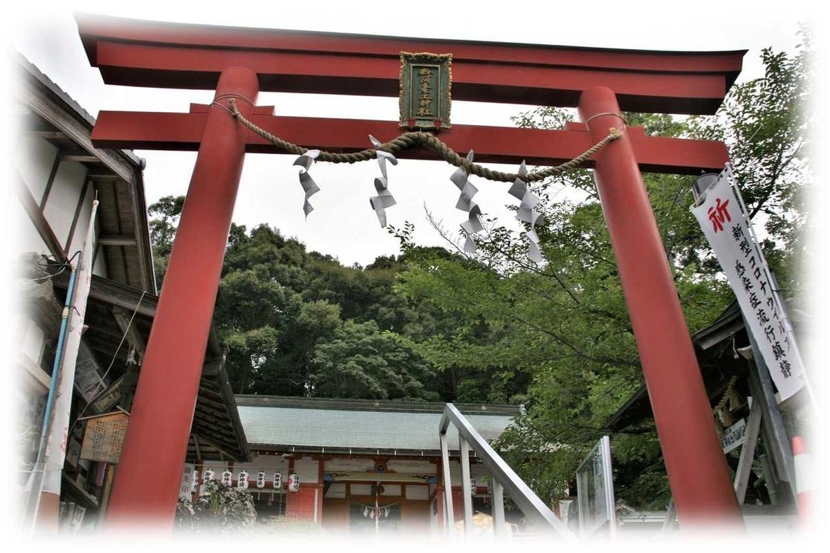 f:id:owari-nagoya55:20201019130516j:plain