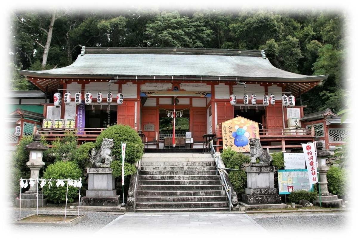 f:id:owari-nagoya55:20201019130558j:plain