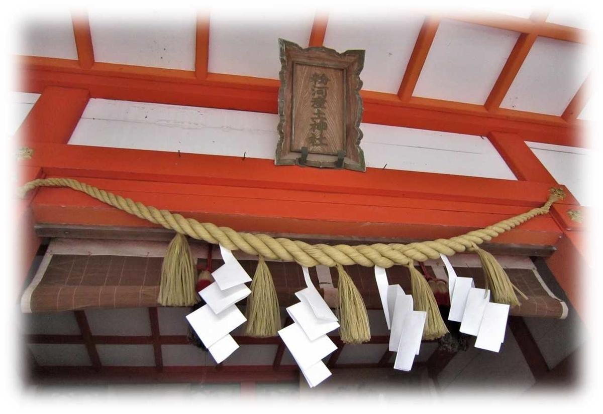 f:id:owari-nagoya55:20201019130642j:plain
