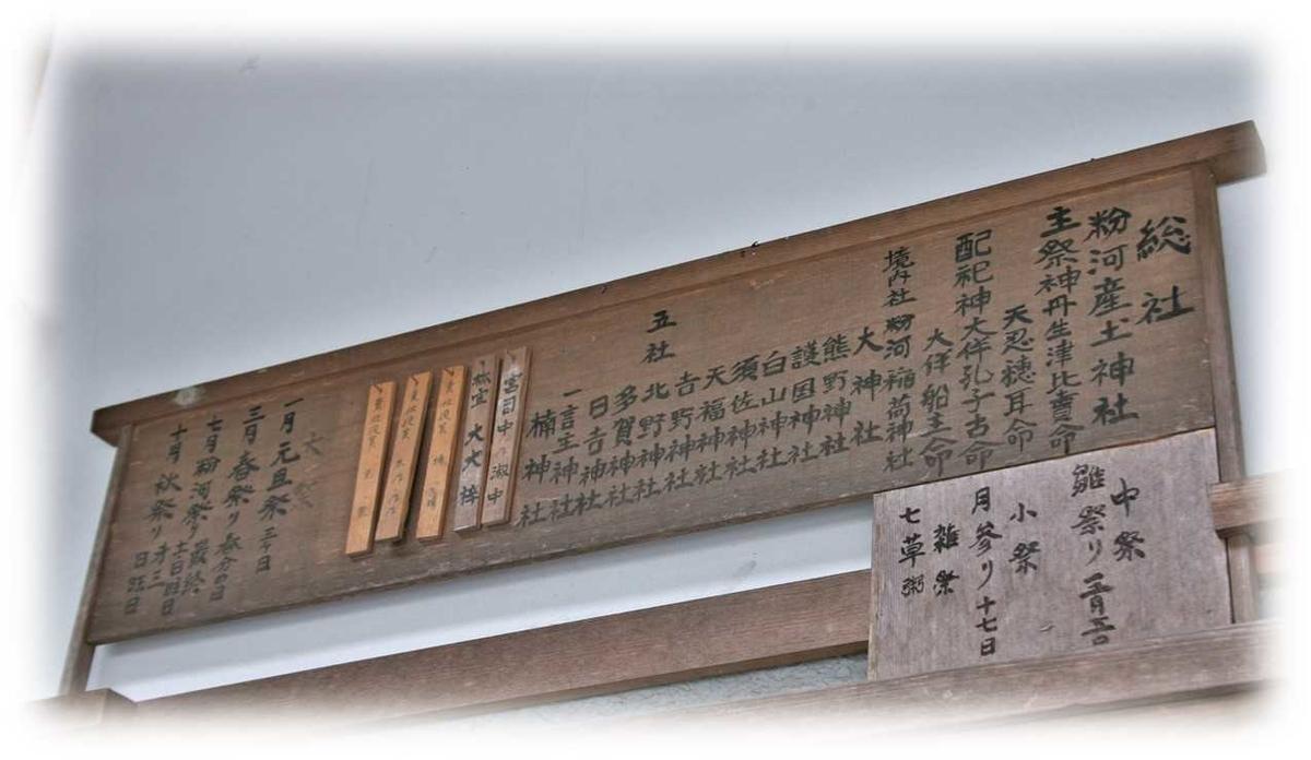 f:id:owari-nagoya55:20201019130721j:plain
