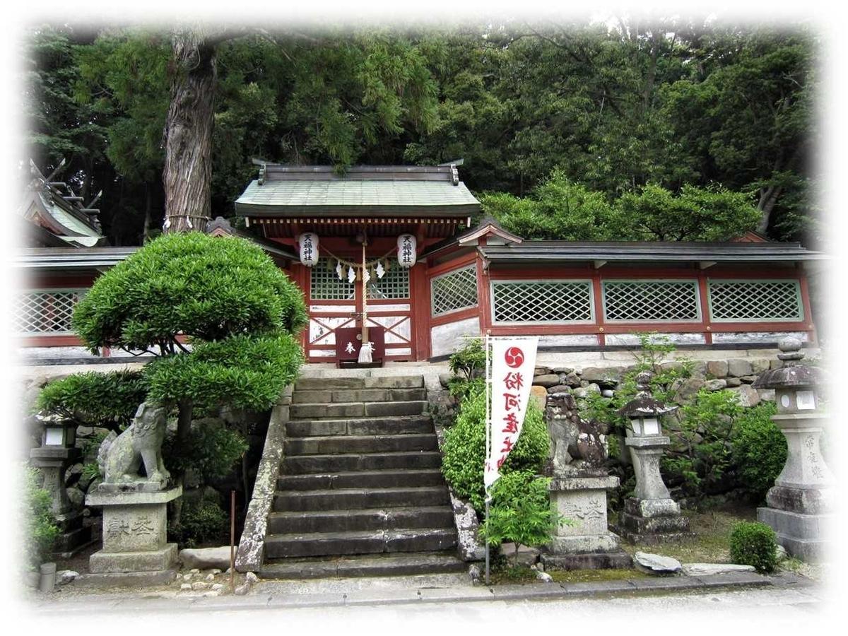 f:id:owari-nagoya55:20201019130759j:plain