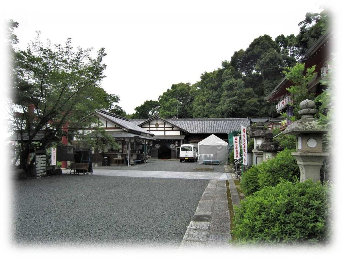 f:id:owari-nagoya55:20201019130926j:plain