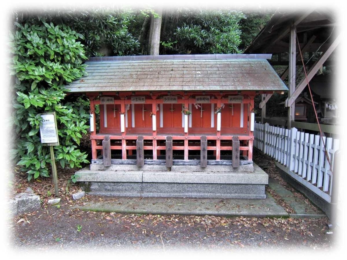 f:id:owari-nagoya55:20201019131133j:plain