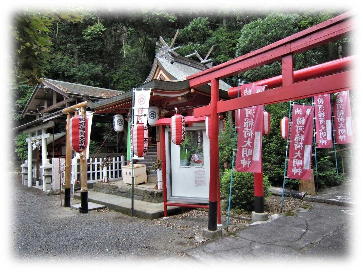 f:id:owari-nagoya55:20201019131230j:plain