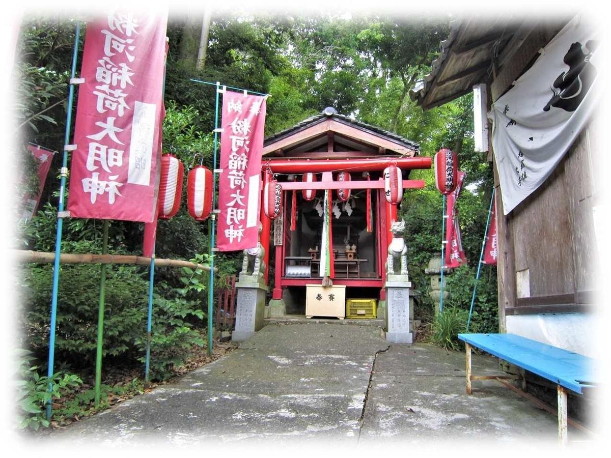 f:id:owari-nagoya55:20201019131251j:plain