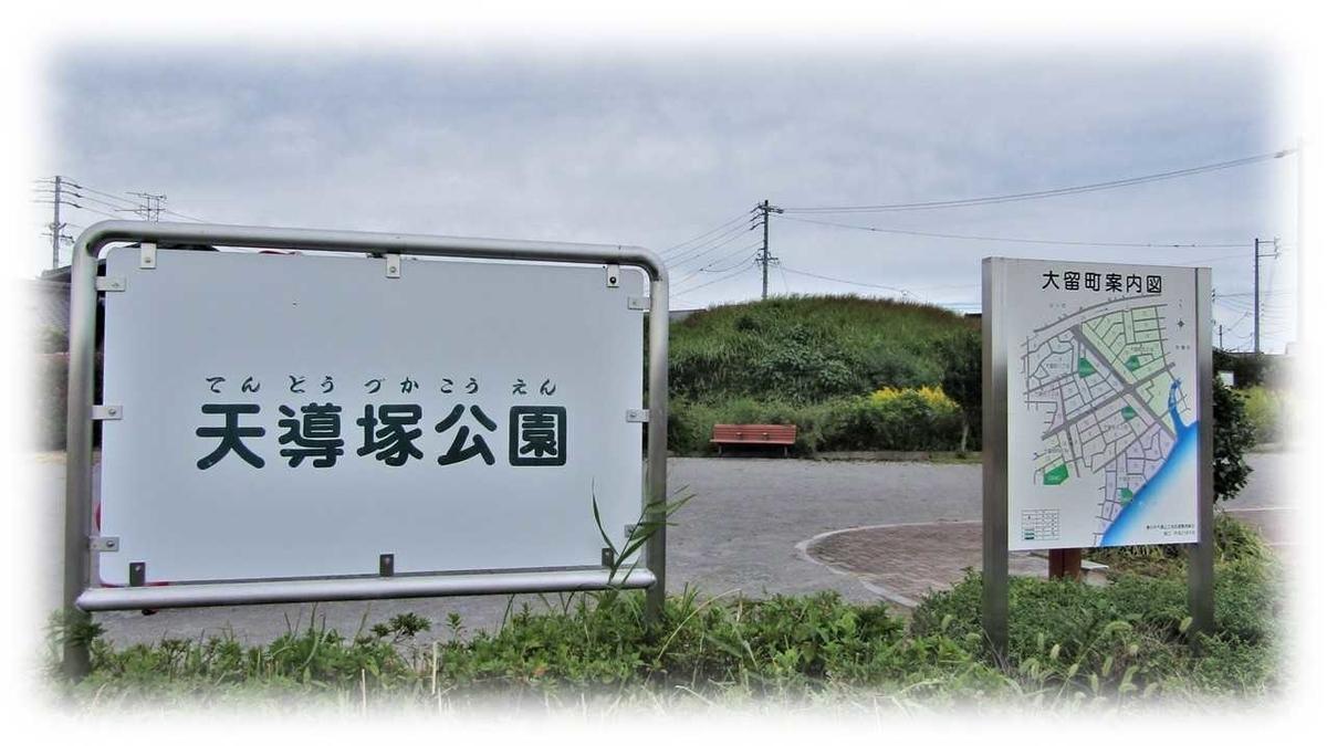 f:id:owari-nagoya55:20201020144709j:plain