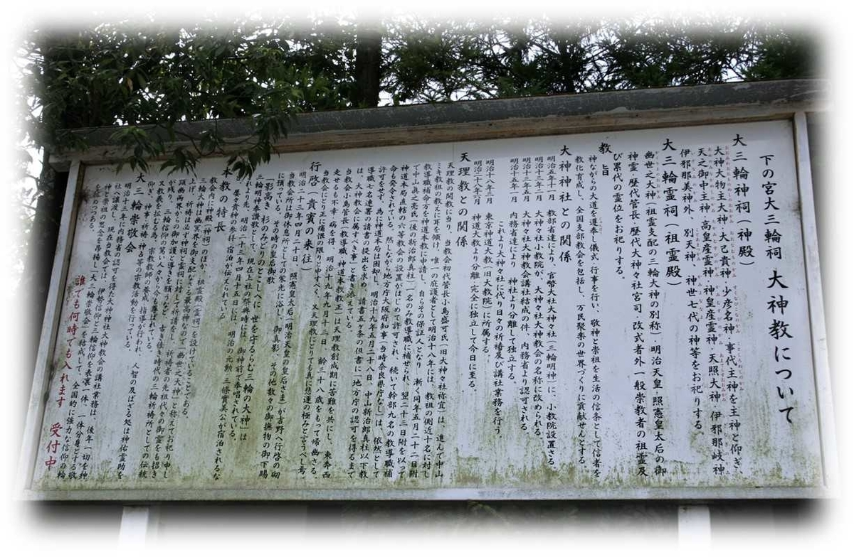 f:id:owari-nagoya55:20201022173654j:plain