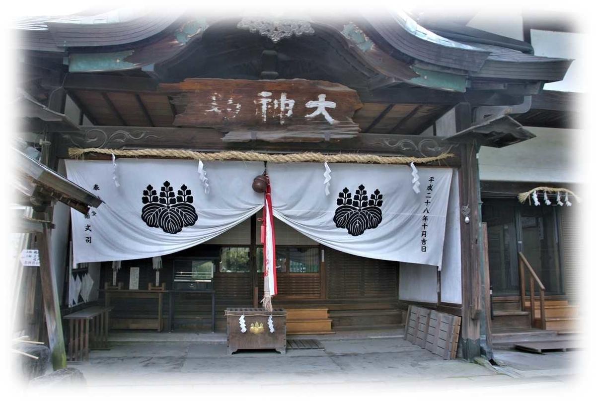 f:id:owari-nagoya55:20201022173810j:plain