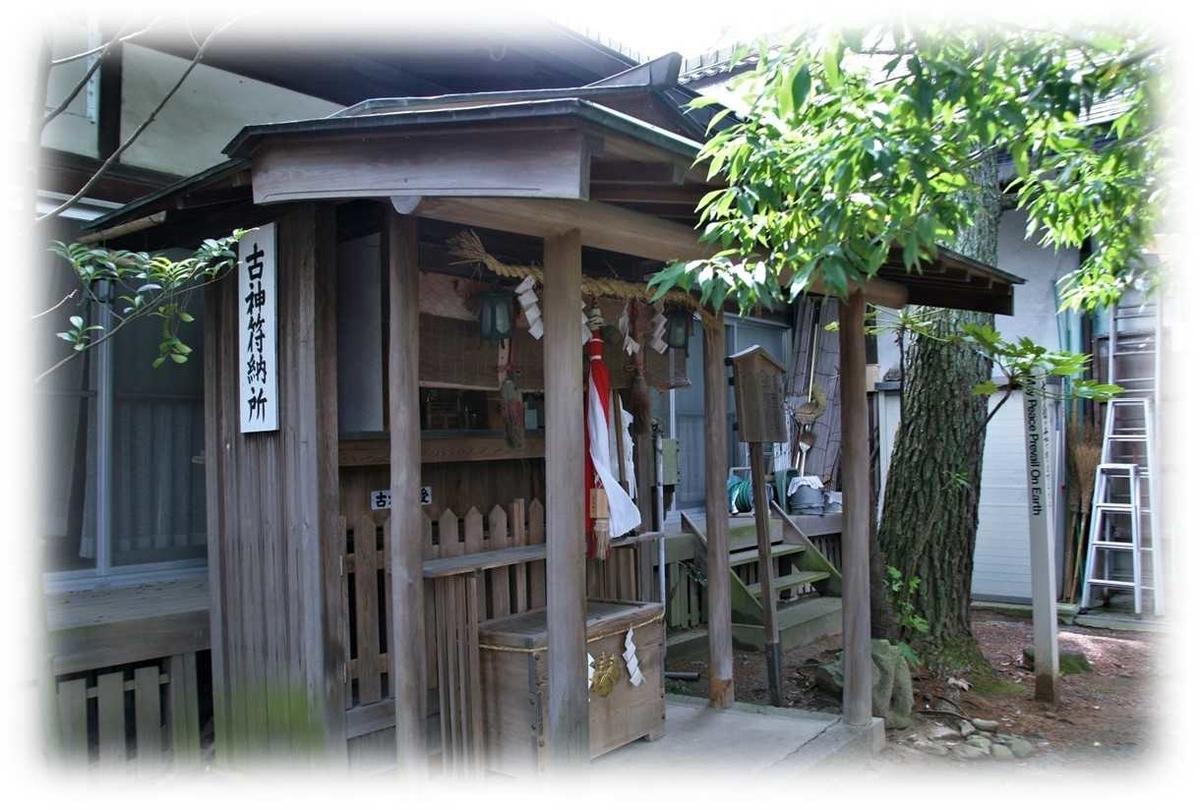 f:id:owari-nagoya55:20201022174040j:plain