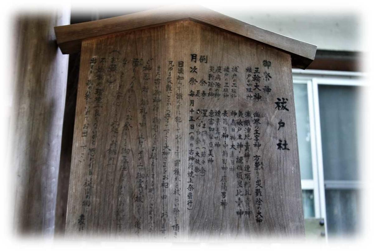 f:id:owari-nagoya55:20201022174117j:plain