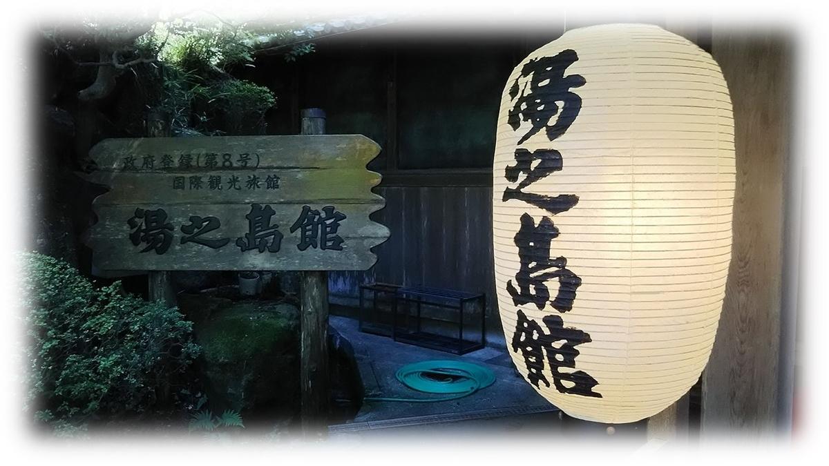 f:id:owari-nagoya55:20201023211533j:plain
