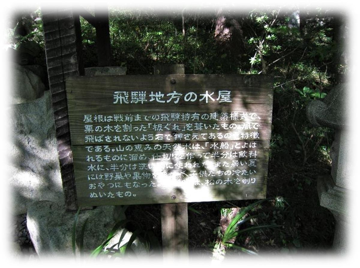 f:id:owari-nagoya55:20201023211901j:plain