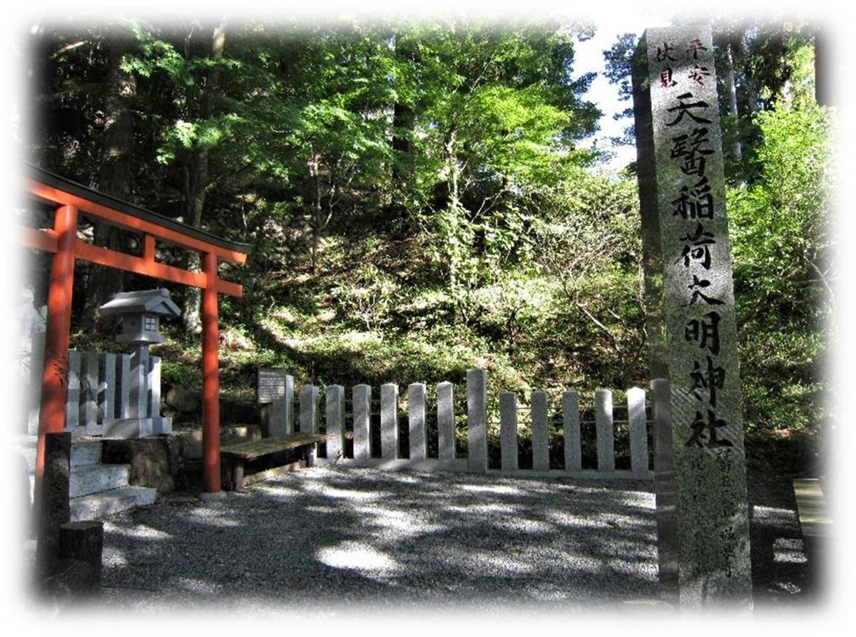 f:id:owari-nagoya55:20201023211941j:plain