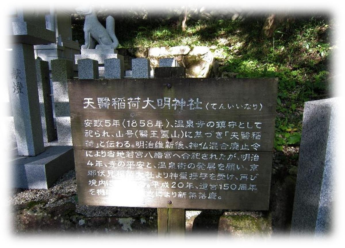 f:id:owari-nagoya55:20201023212022j:plain