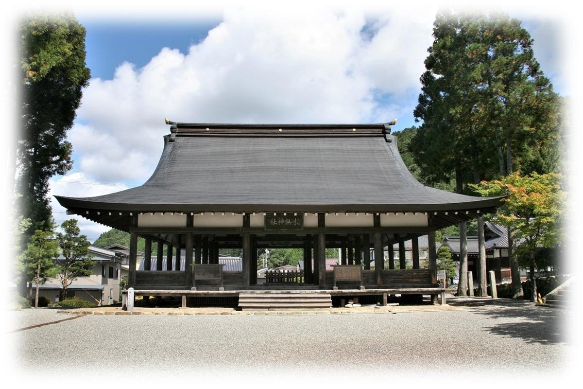f:id:owari-nagoya55:20201112181204j:plain