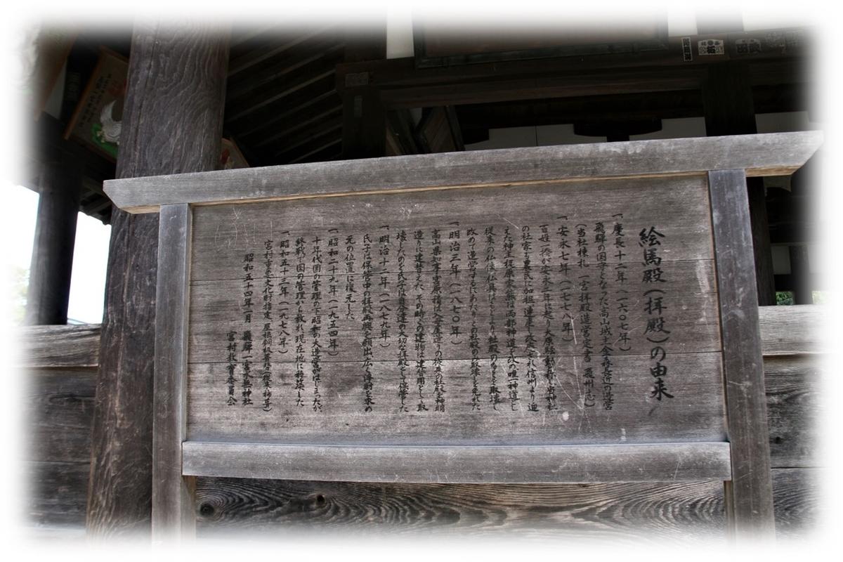 f:id:owari-nagoya55:20201112181226j:plain
