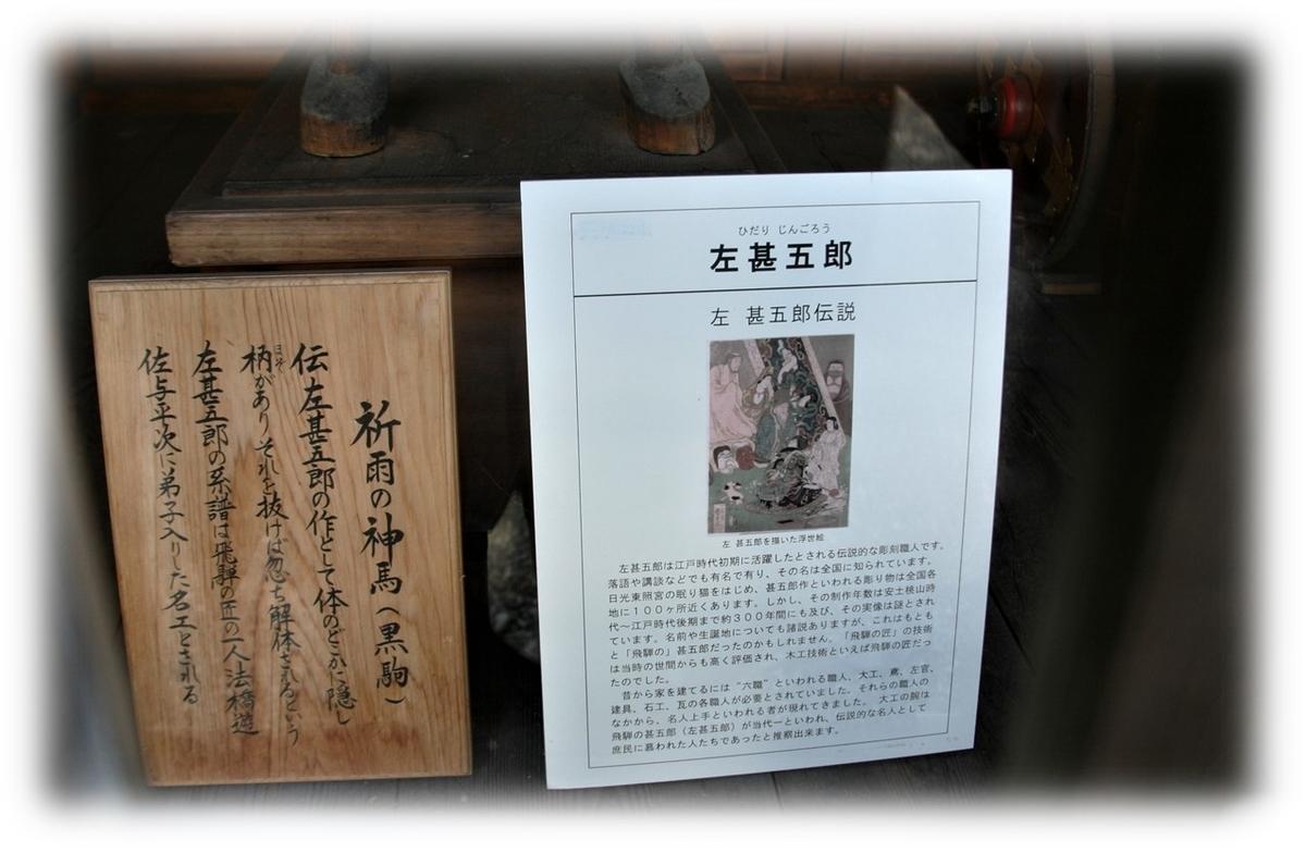 f:id:owari-nagoya55:20201112181541j:plain