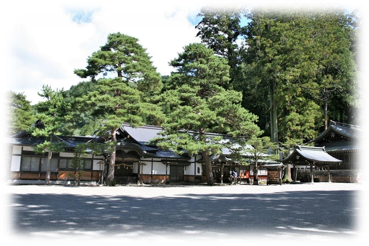 f:id:owari-nagoya55:20201112181634j:plain
