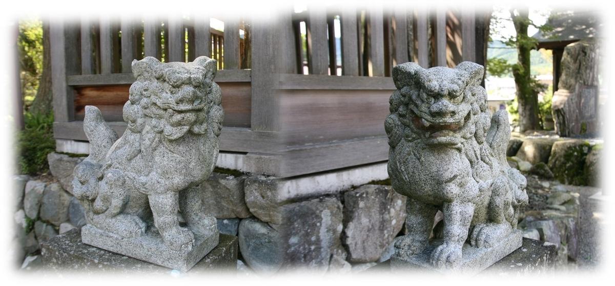 f:id:owari-nagoya55:20201112181741j:plain
