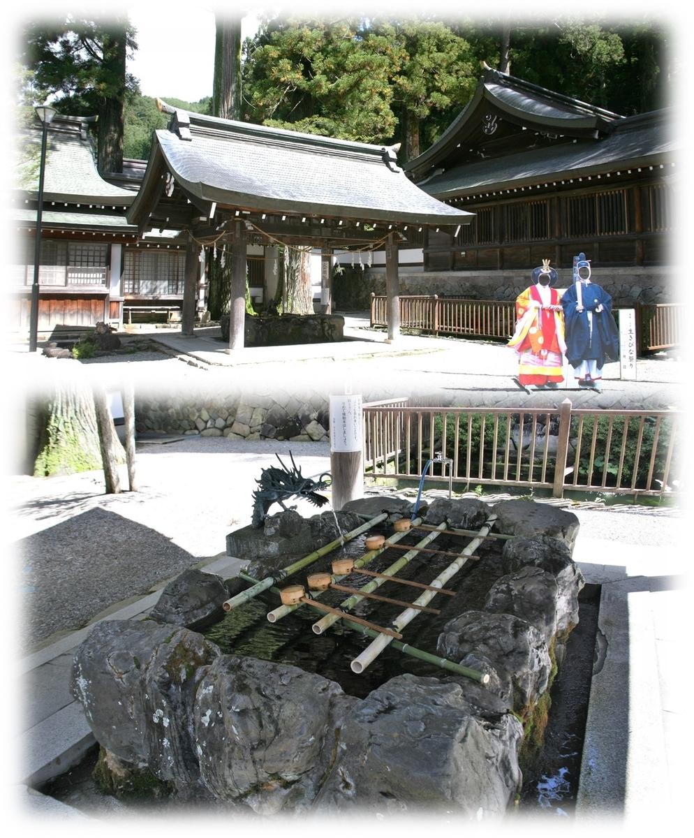 f:id:owari-nagoya55:20201112181850j:plain