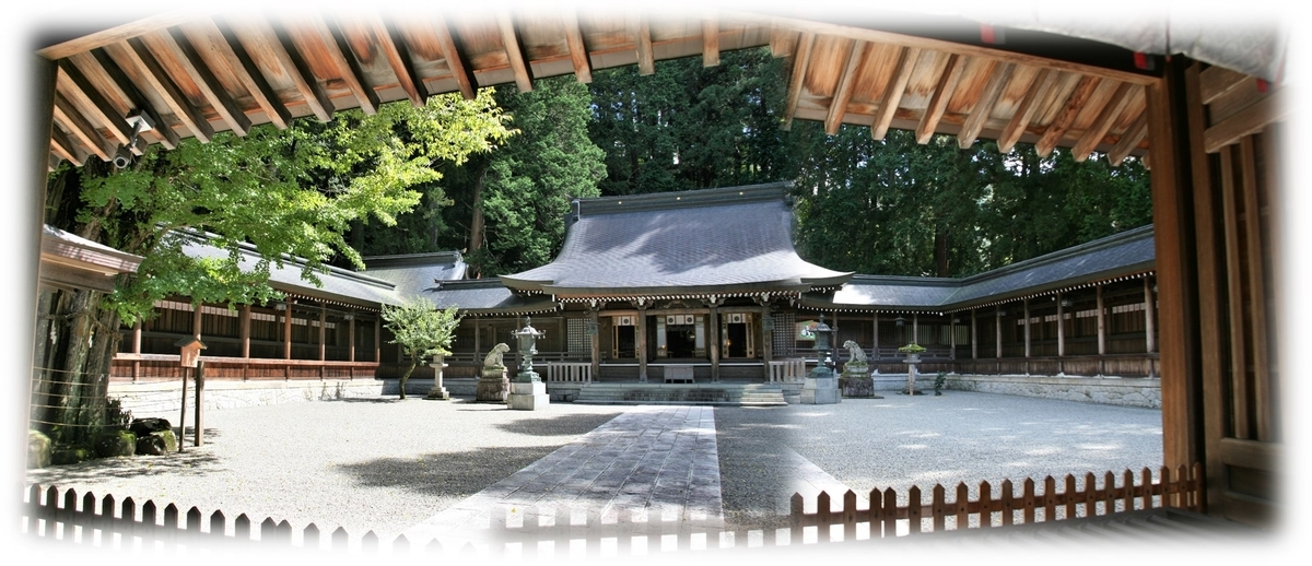 f:id:owari-nagoya55:20201112181942j:plain