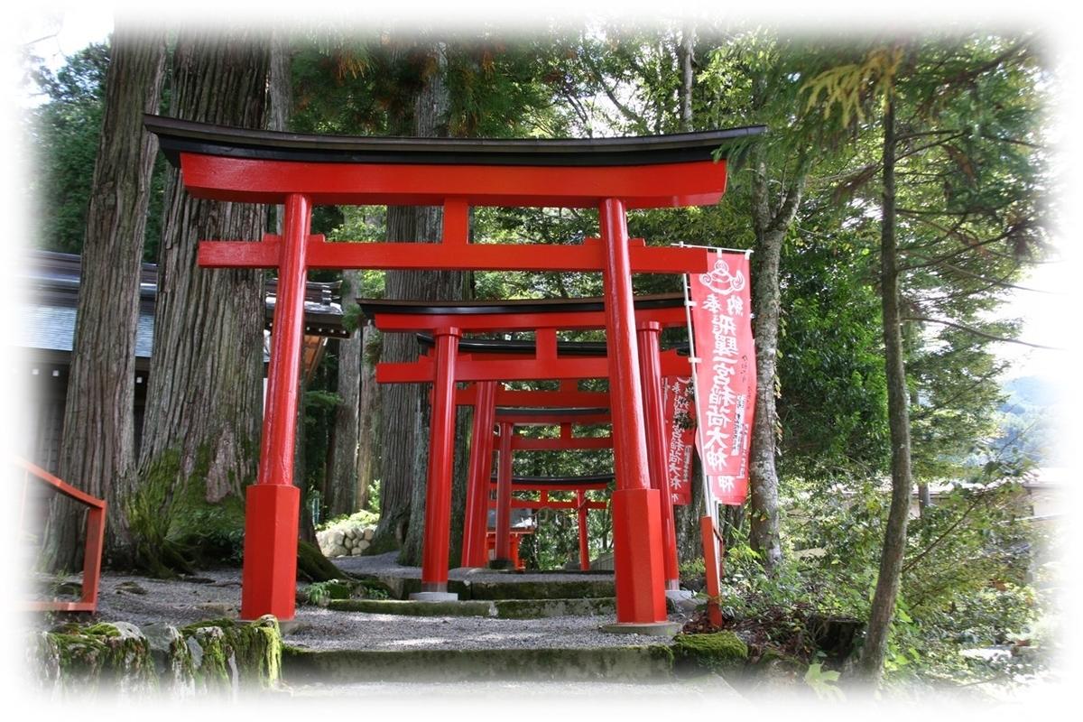 f:id:owari-nagoya55:20201112182052j:plain