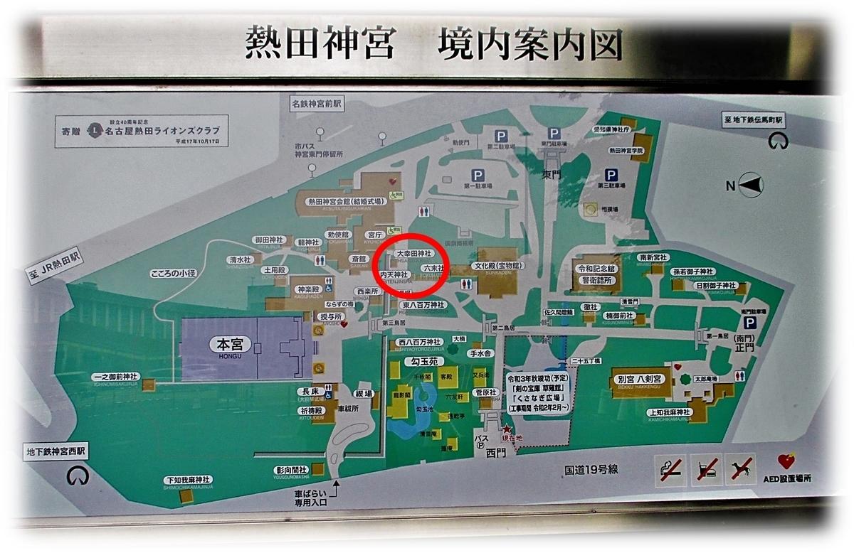 f:id:owari-nagoya55:20201115175746j:plain