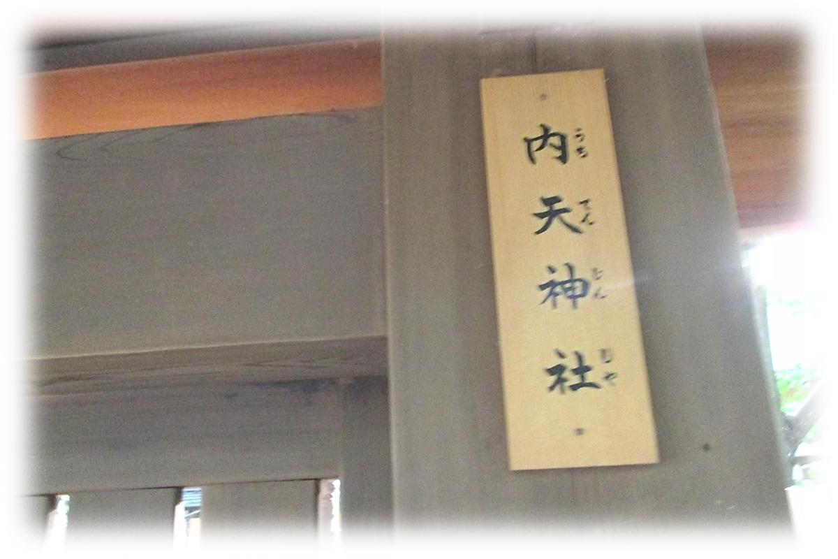 f:id:owari-nagoya55:20201115175827j:plain
