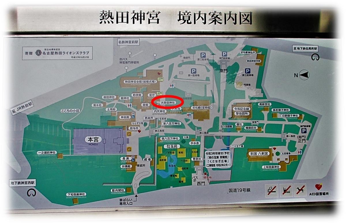 f:id:owari-nagoya55:20201121121710j:plain