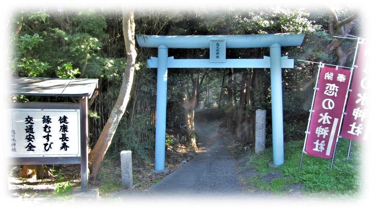 f:id:owari-nagoya55:20201123151044j:plain