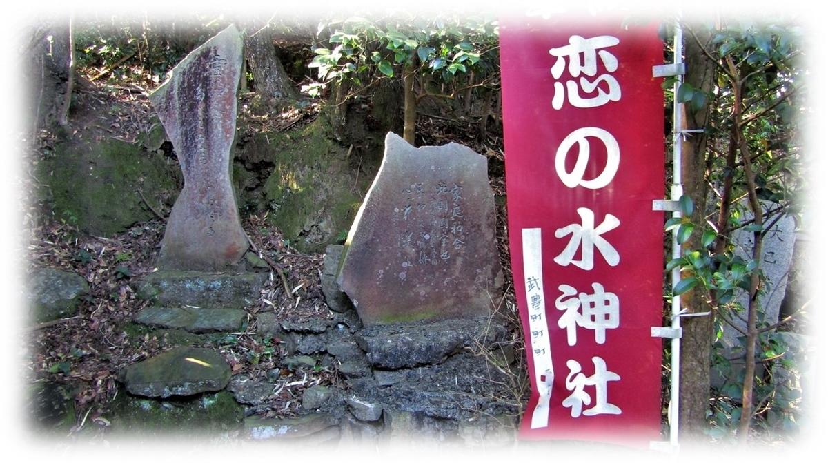 f:id:owari-nagoya55:20201123151321j:plain