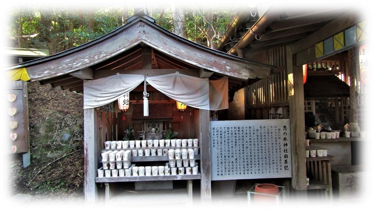 f:id:owari-nagoya55:20201123151506j:plain