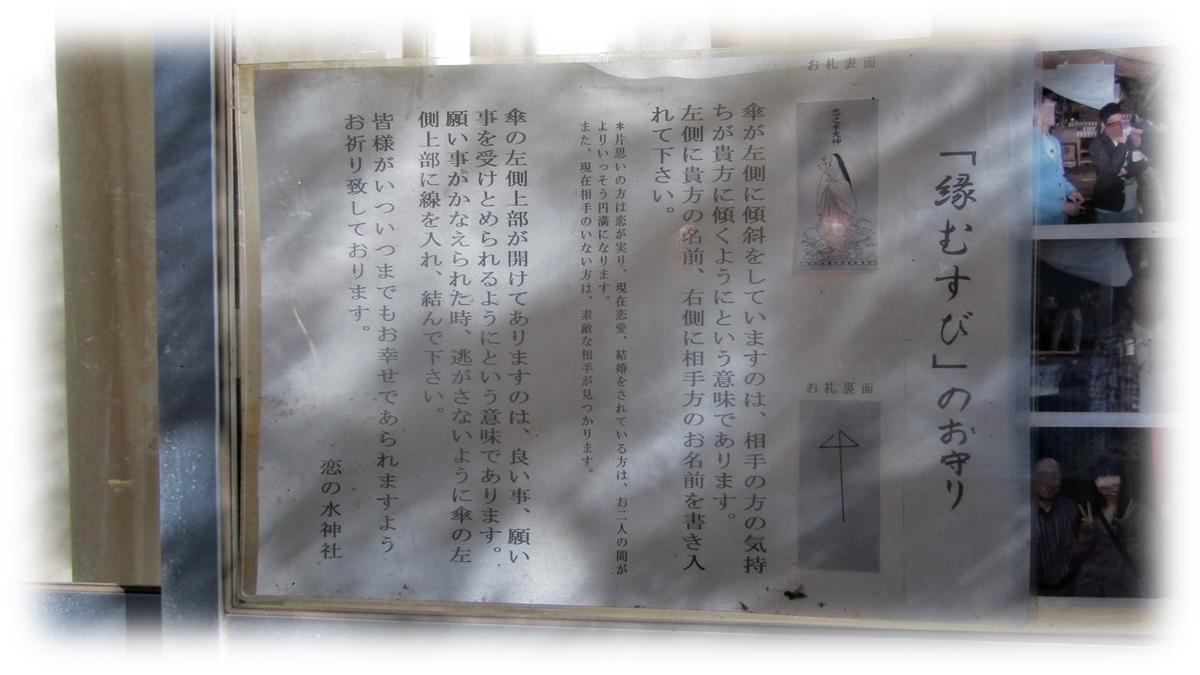 f:id:owari-nagoya55:20201123151636j:plain