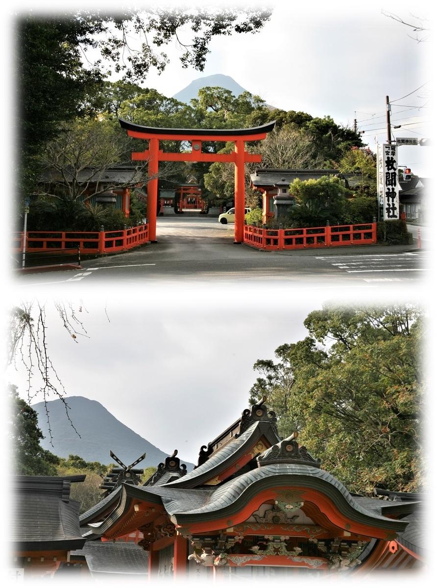 f:id:owari-nagoya55:20201129183557j:plain