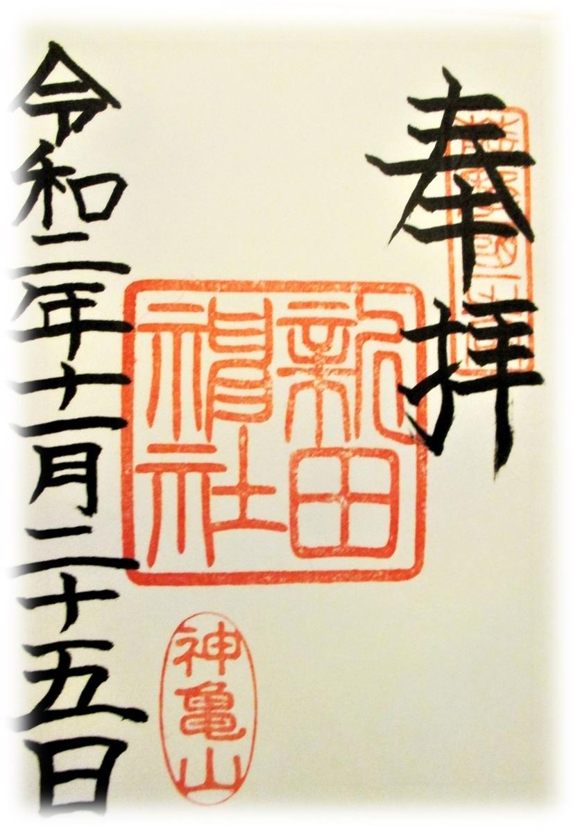 f:id:owari-nagoya55:20201129183745j:plain